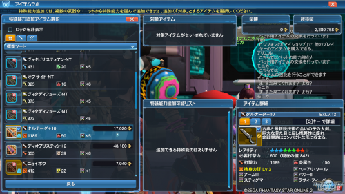 pso20160729_194938_001.png