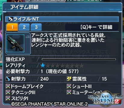 pso20160729_194957_003.png