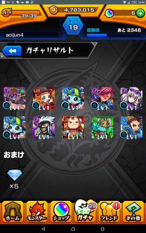 2016-09-30 01.44.58