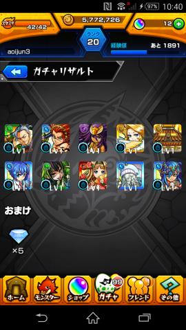 2016-09-30 01.41.01
