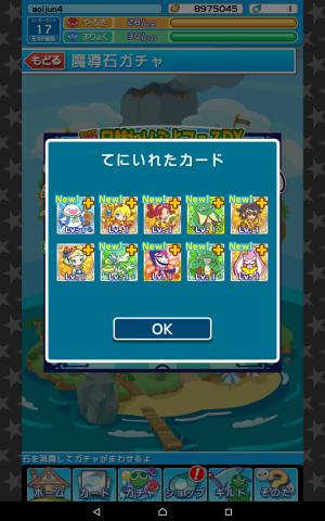 2016-09-29 01.32.28
