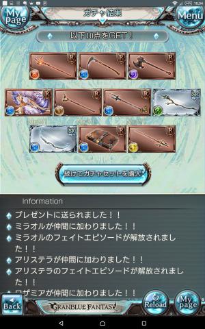 2016-09-30 01.54.53