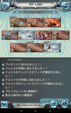2016-09-30 01.53.44