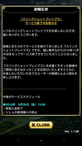 2016-10-04 03.00.21