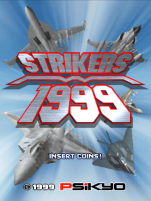 Strikers1999Title.png