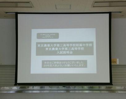農大三高20160707_2