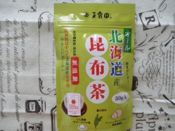 オール北海道産昆布茶1