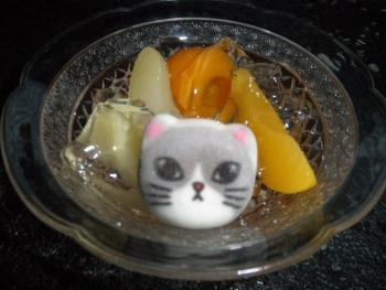 ミニ和風ニャシュマロ(猫ほうずい)4