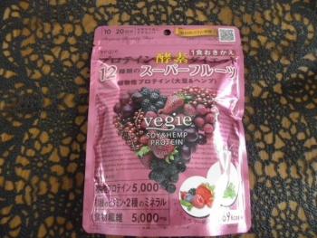 vegie(ベジエ) プロテイン酵素 ダイエット1