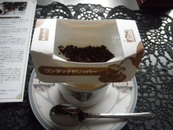 幻のジャコウネココーヒー3