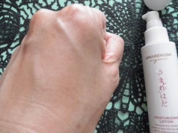 オーガニック化粧品うまれはだ保湿化粧水3