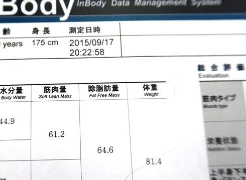 18)昨年9月のデータ