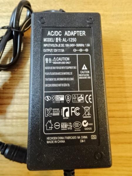 160930_4中華アンプ付属ACアダプタ現像