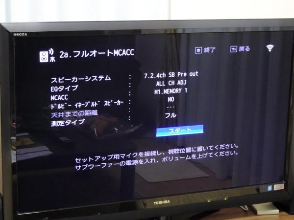 161001_6MCACC PRO現像