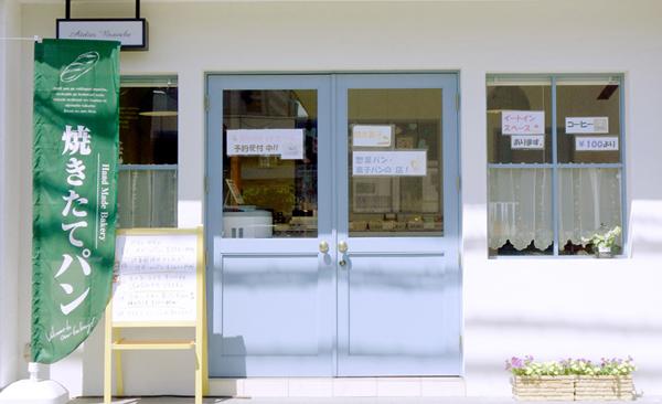 アトリエ ブランシュ 2/パン屋さんの外観写真 青いドア/地下鉄東比恵駅のそば