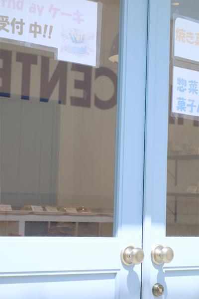 (アトリエ ブランシュ) 3/パン屋さんのドアの写真 青色 素敵な店舗外装 爽やかな白とブルー/博多東比恵