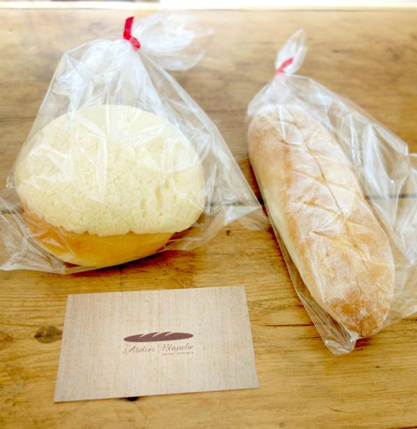 アトリエ ブランシュ 7/美味しい パン屋さんのパン写真 地下鉄東比恵駅のそば