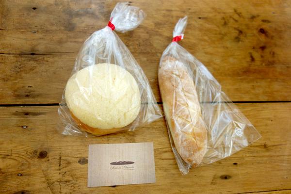 アトリエ ブランシュ 7.1/美味しい.パン屋さん 地下鉄東比恵駅のそば