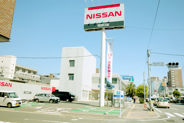 福岡日産自動車東比恵店 店舗外観写真 横側