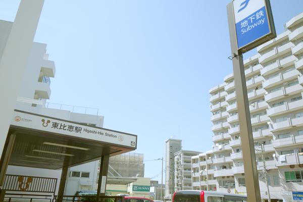地下鉄東比恵駅 4番出口 写真