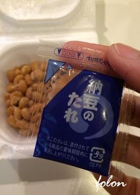 ベリー納豆♪03