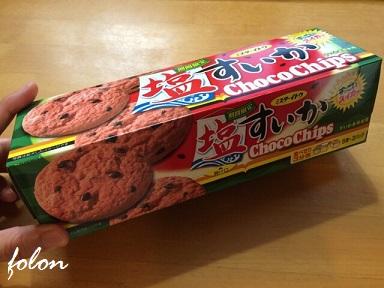 スイカクッキー!?01