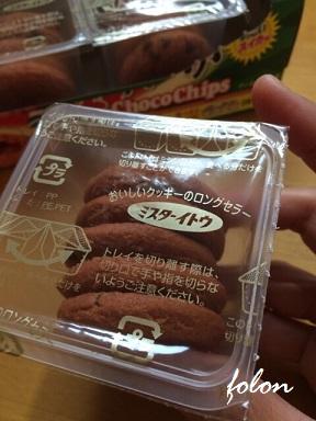 スイカクッキー!?03