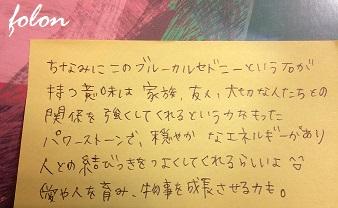 みーちゃん手紙♪