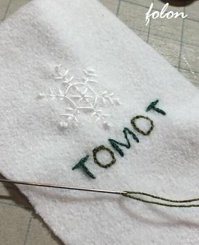 TOMOTクリスマス2016♪05