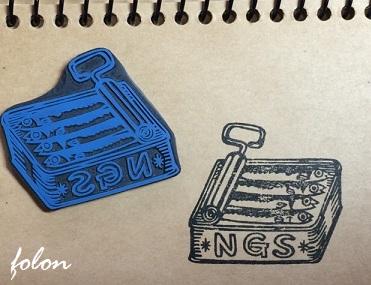NGSさんはんこ♪06