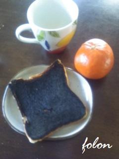 炭化パン♪