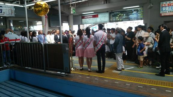 湘南モノレール45周年記念2
