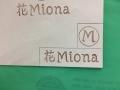花Miona