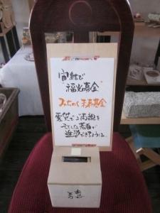 16-4宙結び (10)