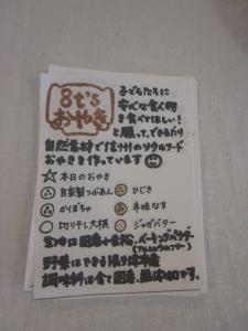 16-9宙結び (16)