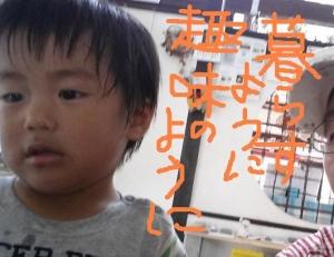 16-9宙結び-2 (5)-2