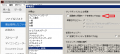 PDF保護モードオフ