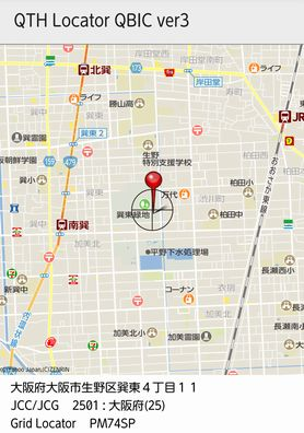 161002_QTH.jpg
