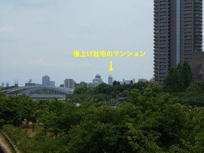 160611_2_源八橋からの大阪城