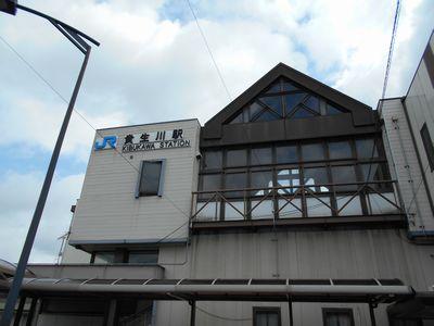 16_ALL滋賀_貴生川駅