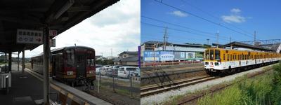 信楽高原鉄道と近江鉄道