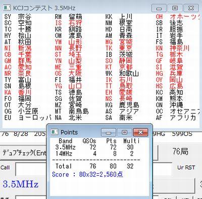 16_KCJコンテスト