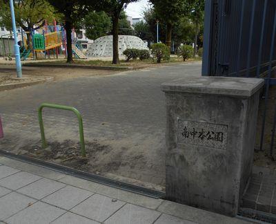160903_2 南中本公園1