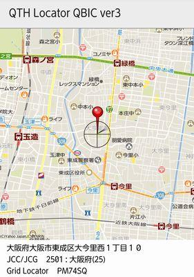 160903_移動地