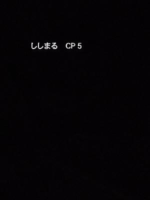 201607夜03