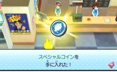 妖怪ウォッチ3 スペシャルコインのQRコード画像
