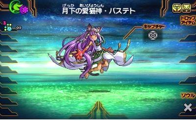 パズドラX(クロス) 攻略 異世界ユミル 木の試練 ボス「月下の愛猫神・バステト」