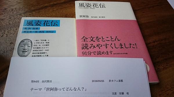 DSC_0760(1).jpg
