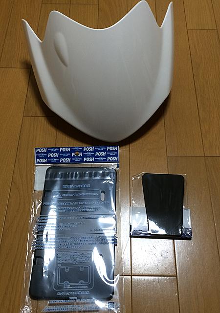 IMG_57kokihoih84.jpg