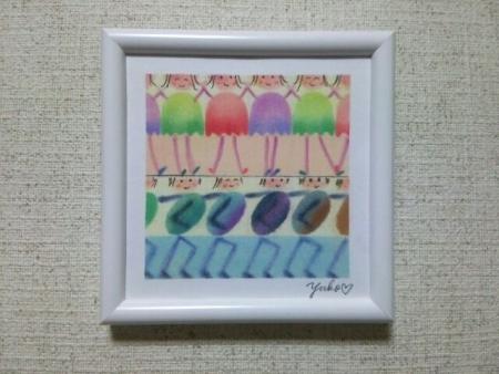 2016スクーリング4枚目